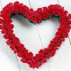 Της Αγάπης Δώρα Για Σας